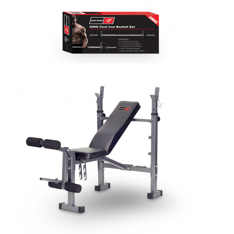 NEW BODYWORX C340STB BENCH AND WEIGHT KIT PACKAGE